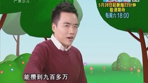 [2018-05-11]小桂英语