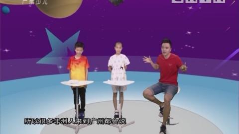 [2018-09-08]小桂英语