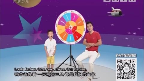 [2018-11-17]小桂英语