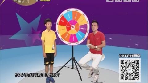 [2018-11-10]小桂英語