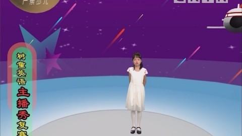 [2018-12-22]小桂英語