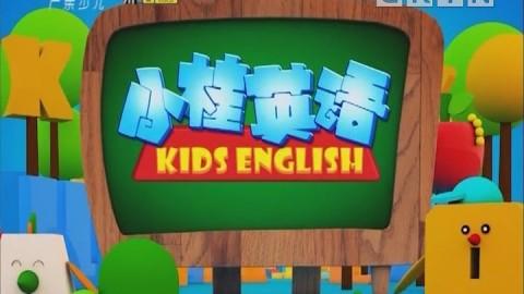 [2018-12-08]小桂英語