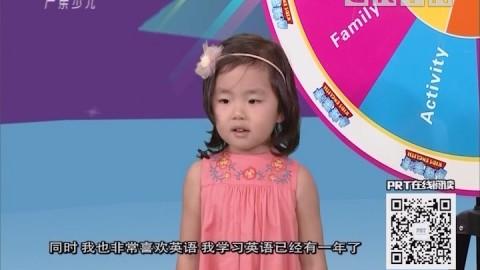 [2018-12-01]小桂英語