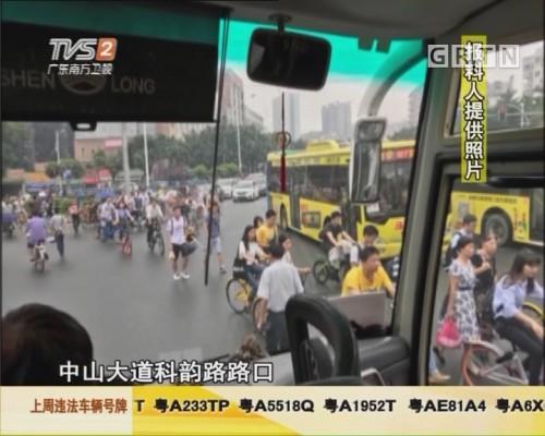 交通有料报《科韵路口成群结队横穿马路》