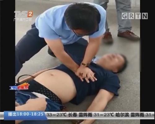 中山:列车上男子心脏骤停 路过医生相救