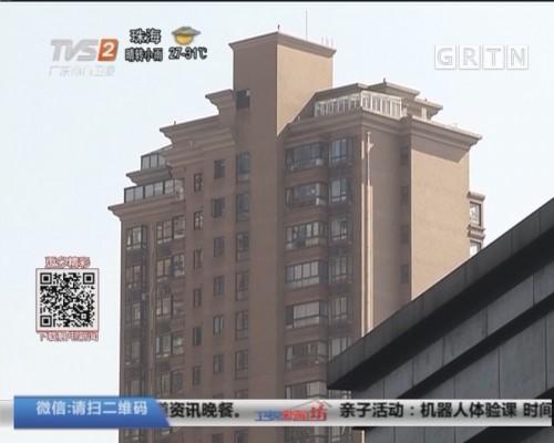 """上海楼市:国内首例 推出""""只租不售""""宅地地块"""