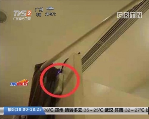 中山:消费者发现试衣间有摄像头