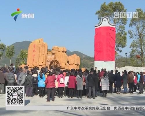 广东德庆:首届南方诗歌节 广东德庆开幕