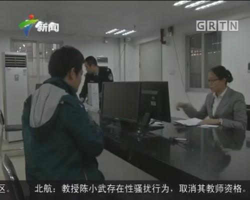 广州23日将投放一大波新号段车牌 靓号任选