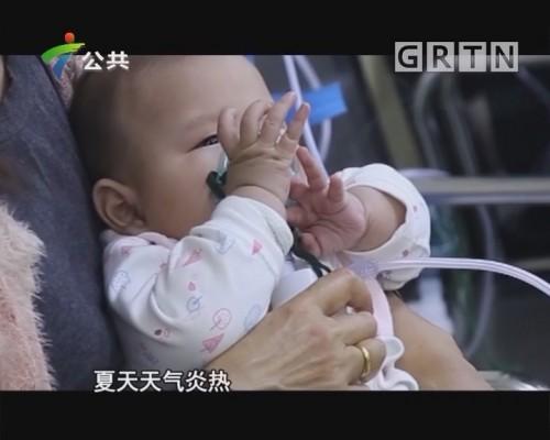 [2018-06-23]生活计仔多:宝宝有这几种咳嗽必须去医院