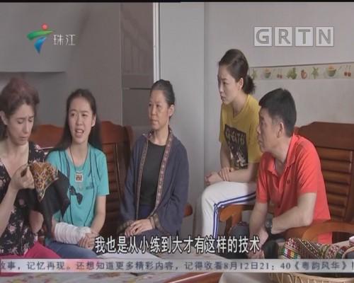 [2018-08-12]外来媳妇本地郎:锦绣前程(三)