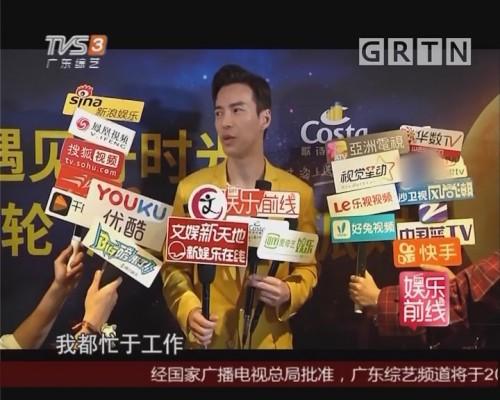 """""""海兰察""""王冠逸直言""""明玉""""是理想型"""
