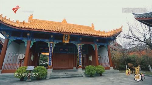 [HD][2019-02-23]古色古香中国味:四川——阆中古镇(上)