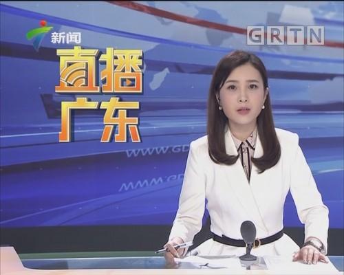 天津市网信办:对视觉中国网站作出行政处罚