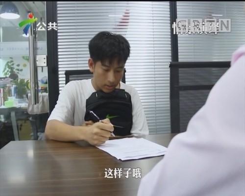 [2019-05-20]律师说