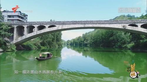 [HD][2019-05-11]古色古香中国味:重庆濯水古镇