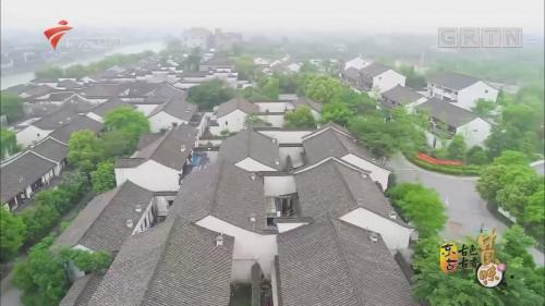 [HD][2019-05-25]古色古香中国味:负塘而栖 杭州·塘栖古镇