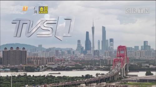 """[HD][2019-06-29]风云粤商:两代""""南漂""""企业家的630之路"""