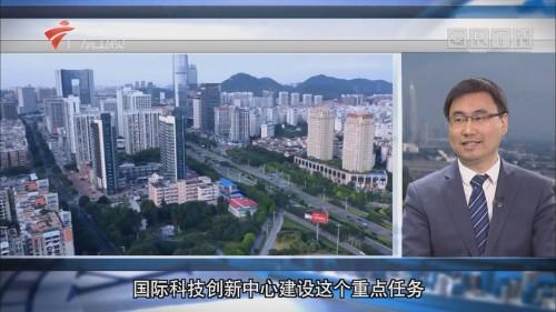 [HD][2019-07-09]你好 大湾区:东莞:应发挥基础优势 谋划全新定位