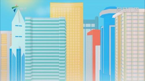 [HD][2019-07-19]全民叹世界:香港迪士尼生日更快乐- 家庭篇
