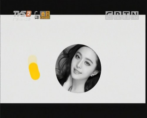 [2019-08-11]FUN尚荟