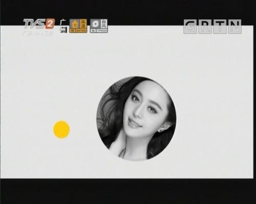 [2019-08-24]FUN尚荟
