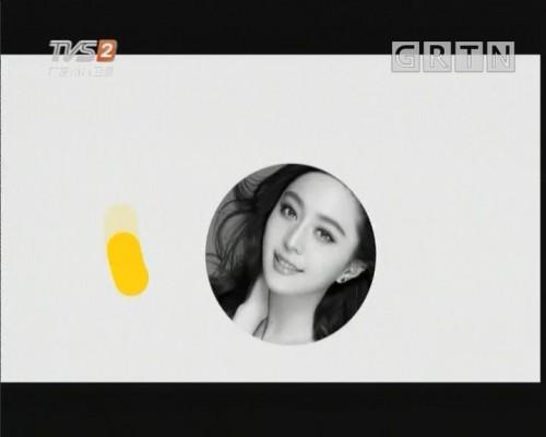 [2019-08-18]FUN尚荟