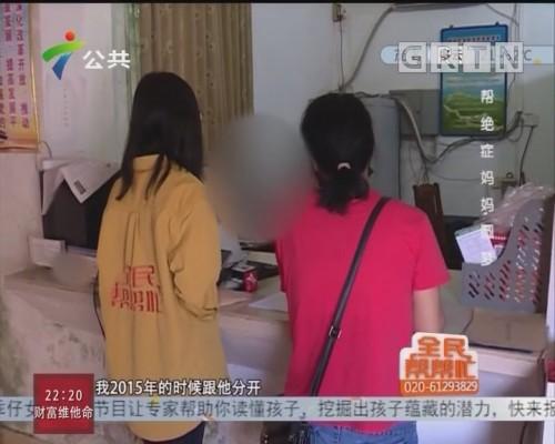 [2019-09-22]全民帮帮忙:帮绝症妈妈圆梦