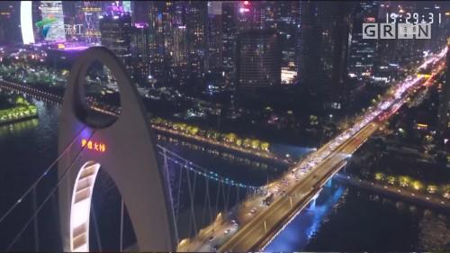 [HD][2019-09-08]外来媳妇本地郎:动什么别动胎气(下)