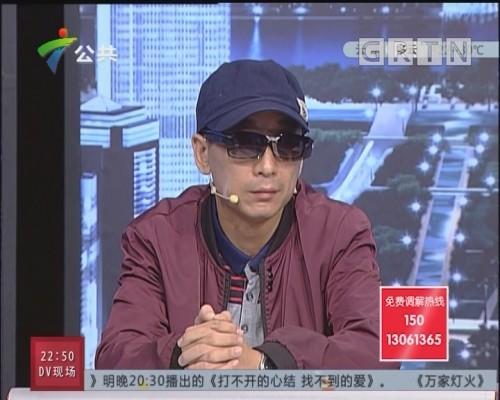 [2019-10-08]和事佬:诚心认错还能挽回婚姻吗(下)