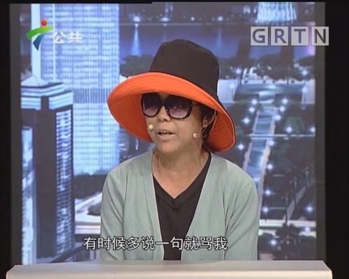 [2019-10-15]和事佬:风暴过后的夫妻路 (上)
