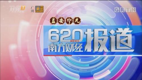 [HD][2019-10-27]南方财经报道:香港青年新机遇:从大湾区发展对接全世界