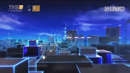 [HD][2019-10-31]今日一线:揭阳普宁:系列飞车抢夺案告破 近10万金饰退还事主