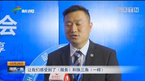 韶关:首届韶商大会举行 现场签约32个重大项目
