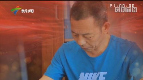 [HD][2019-10-03]社会纵横《我和我的祖国》:刘春晓 医疗科技带头人 攻坚克难传幸福