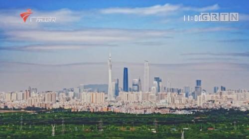 [HD][2019-10-20]飞越广东:云浮云城区:火红的日子 跳起来
