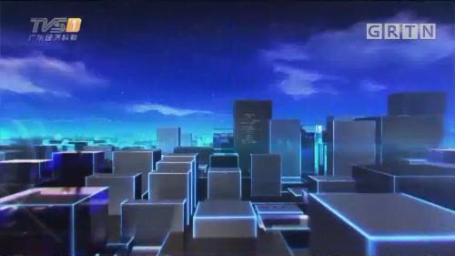 "[HD][2019-10-28]今日一线:系列专栏""温度"":广州 女子高处坠落 英勇武警战士徒手接住"