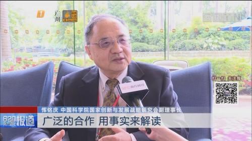 恽铭庆:普惠金融应助力传统产业升级