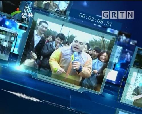 [2019-10-27]DV现场:普宁丰滩村:垃圾围村19年 80岁老人只能挑水喝