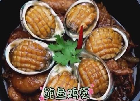 鲍鱼鸡煲、啫啫小龙虾、啫啫豉油王牛蛙