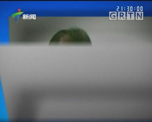 [HD][2019-11-19]新闻故事:两个丈夫的争夺(下)