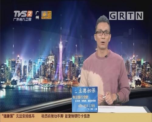 20191103互动集锦