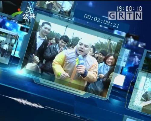 [2019-11-04]DV现场:广州:老人下车被车门夹脚 摔倒在地