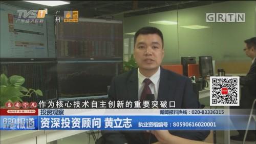 投资观察:资深投资顾问 黄立志