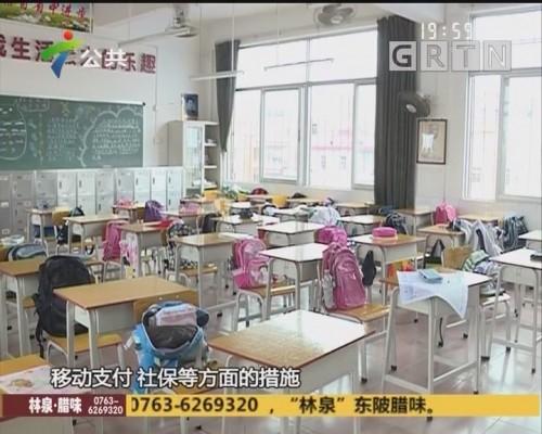 (DV现场)惠民新政:港人大湾区购房 享当地居民同等待遇