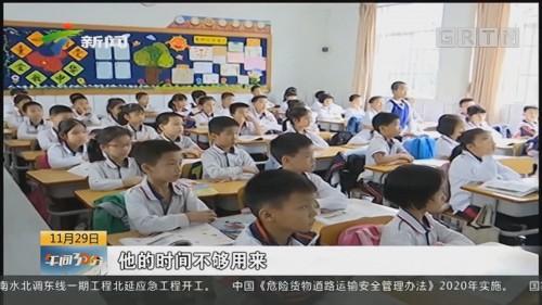 中山:超40%初中生为数学焦虑 小学生对数学更感兴趣