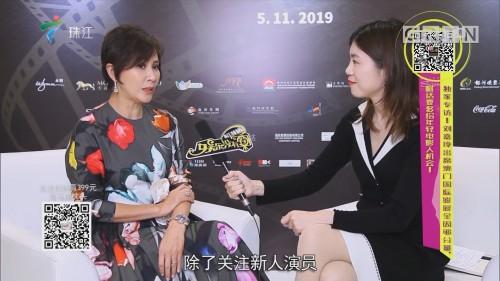 独家专访!刘嘉玲出席澳门国际影展全因够分量,喊话要多给年轻电影人机会!
