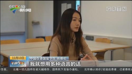 专访驳斥激进示威者的中国留学生 班雅伦:爱国是发自内心的
