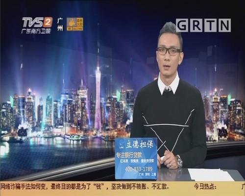 20191101互动集锦
