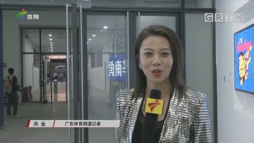 体育频道记者发回报道